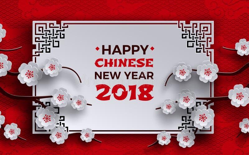 Chiński nowego roku 2018 sztandar Biel rama z Sakura lub wiśnią ilustracja wektor