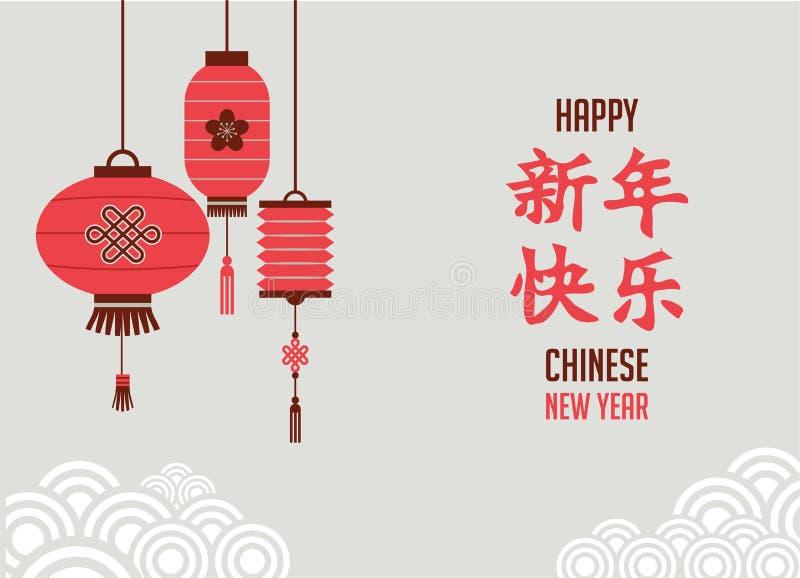 Chiński nowego roku tło z lampionami ilustracji