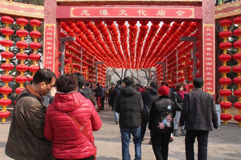 Chiński nowego roku/wiosna festiwal świątyni jarmark zdjęcie royalty free