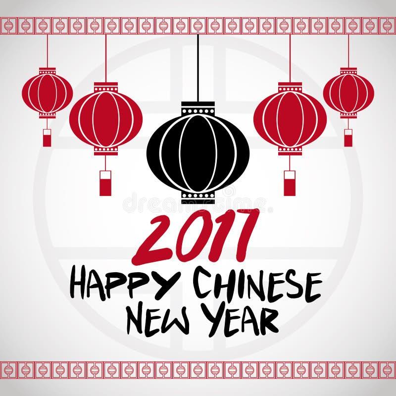 chiński 2017 nowego roku wiszący latarniowy powitanie ilustracja wektor