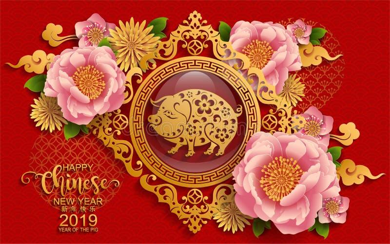 Chiński nowego roku zodiaka 2019 znak z papierową rżniętą sztuką i rzemiosło projektujemy na koloru tle Chiński przekład: Rok świ royalty ilustracja