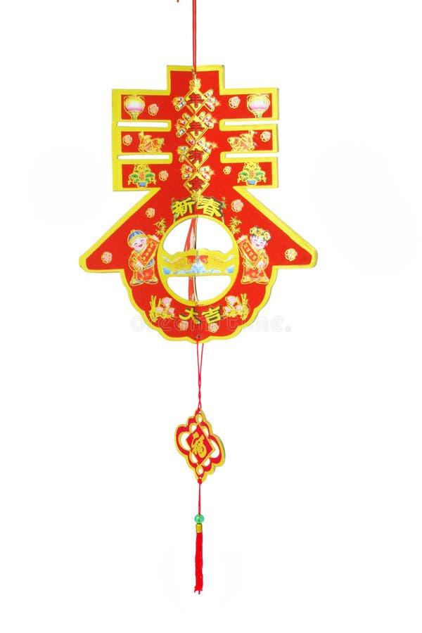 chiński nowy ornamentu rok fotografia royalty free