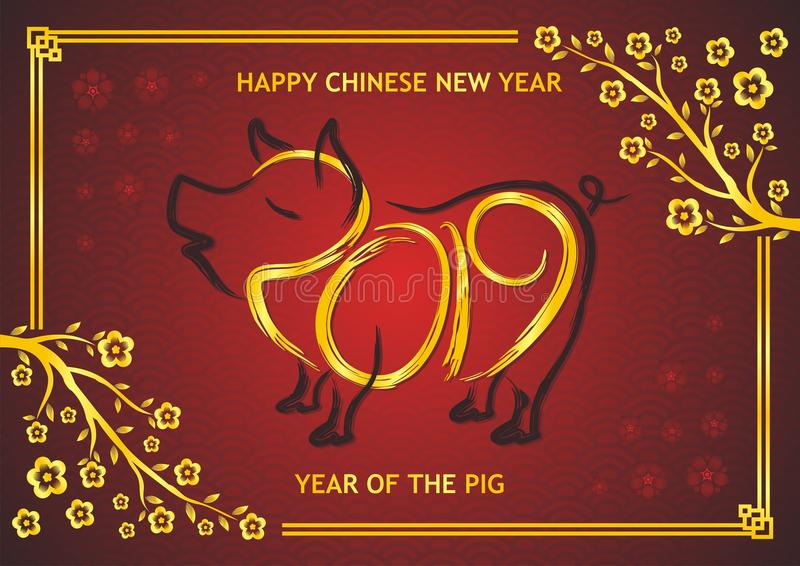Chiński nowy rok 2019 - rok świnia ilustracji