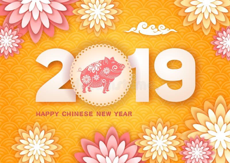 Chiński nowy rok, rok świnia ilustracja wektor