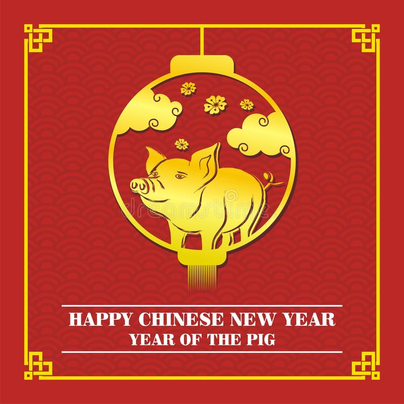 Chiński nowy rok 2019 - rok Świniowaty karciany projekt royalty ilustracja