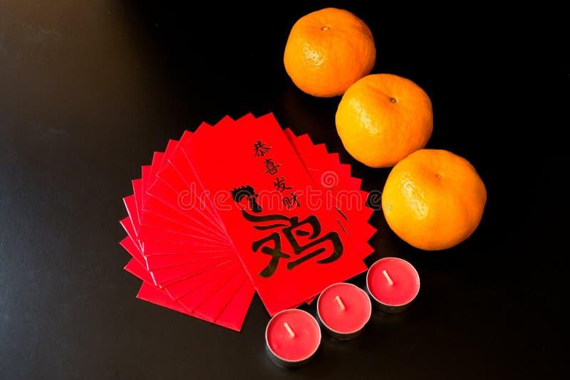 chiński nowy rok fotografia royalty free
