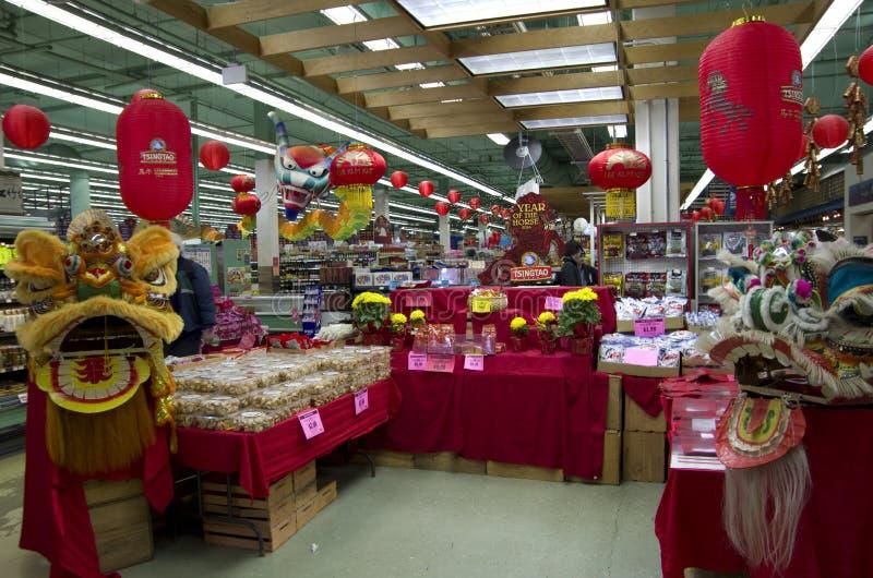 Chiński nowy rok dekoraci sklep spożywczy zdjęcia royalty free