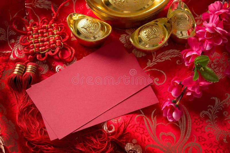 chiński nowy rok, karty, zdjęcie royalty free