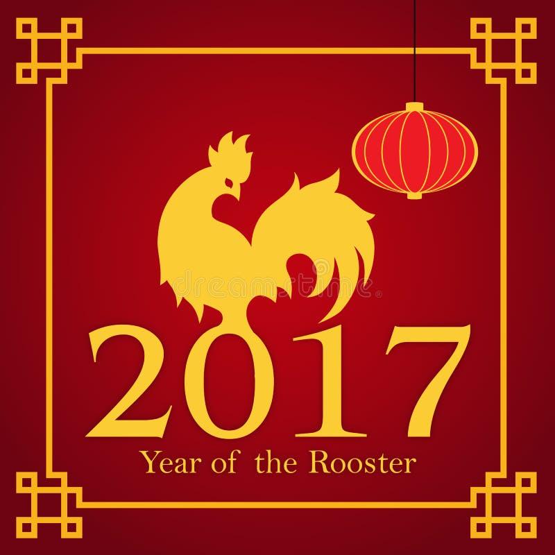chiński nowy rok, karty, fotografia royalty free