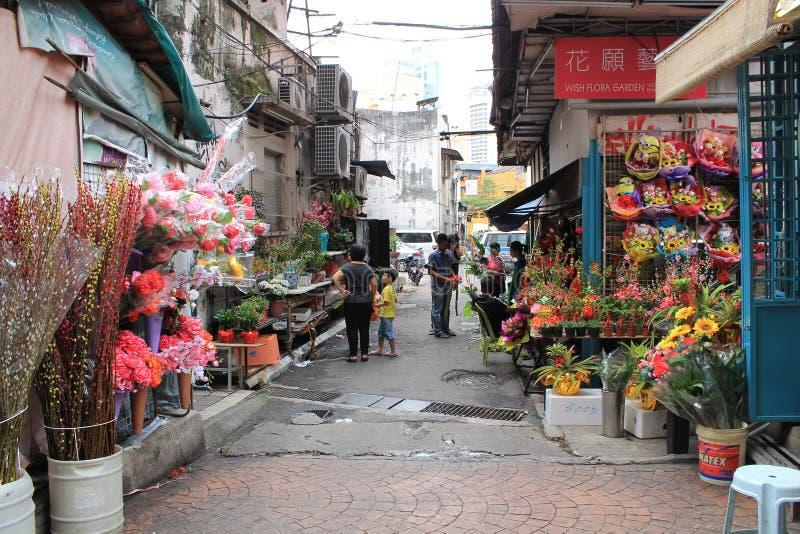 Chiński nowy rok kwiatów bubel przy petaling ulicą obraz royalty free