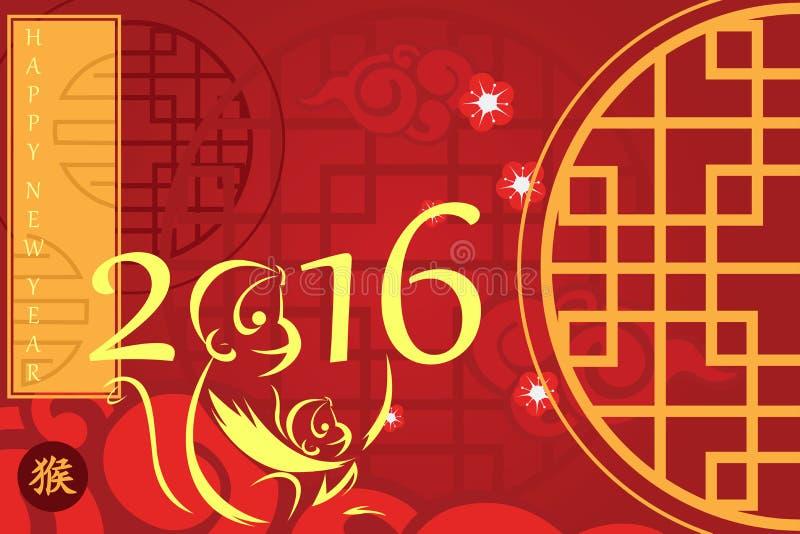 Chiński nowy rok Małpi projekt ilustracji