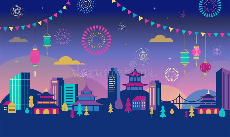 Chiński nowy rok - miasto krajobraz z kolorowymi fajerwerkami i lampionami Wektorowy tło ilustracja wektor
