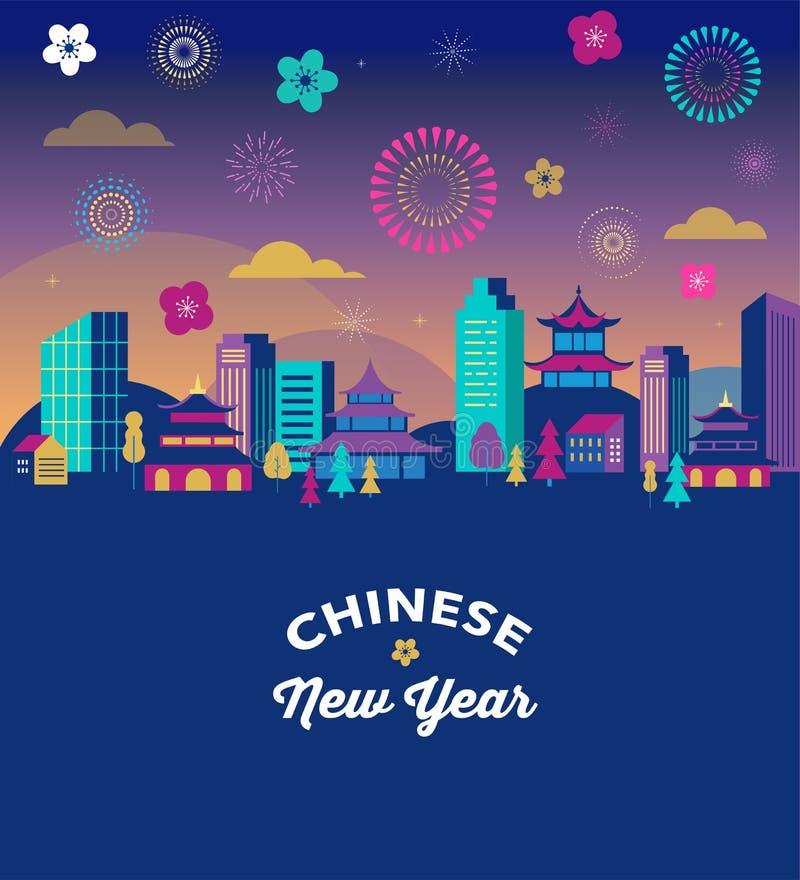 Chiński nowy rok - miasto krajobraz z kolorowymi fajerwerkami i lampionami Wektorowy tło royalty ilustracja