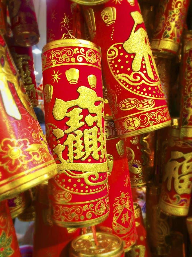 Chiński nowy rok modeluje, biżuteria, petardy, wiosna festiwalu biżuteria, zdjęcia royalty free