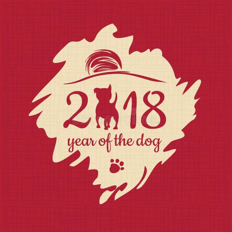 Chiński nowy rok 2018 Pies również zwrócić corel ilustracji wektora ilustracji