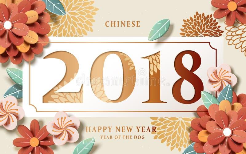 chiński nowy rok projektu ilustracja wektor