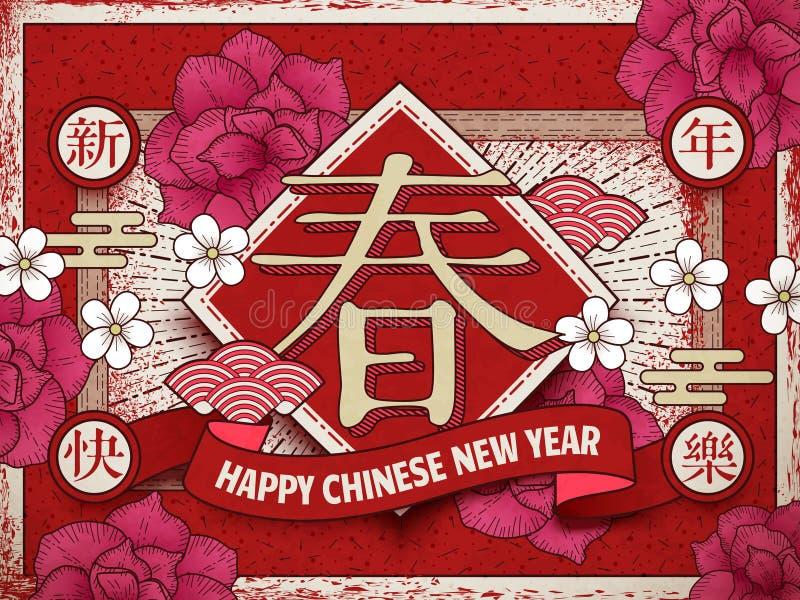 chiński nowy rok projektu royalty ilustracja