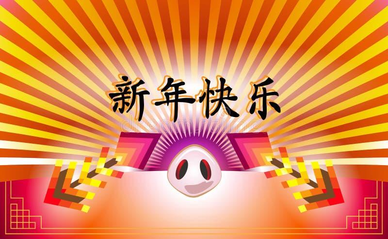 chiński nowy rok Szczęśliwy nowy rok 2019 Świniowaty kaganiec i fajerwerki Wektorowa piękna kartka z pozdrowieniami dla roku z św royalty ilustracja