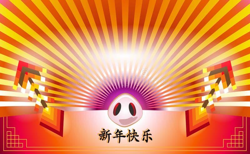 chiński nowy rok Szczęśliwy nowy rok 2019 Świniowaty kaganiec i fajerwerki Wektorowa piękna kartka z pozdrowieniami dla roku z św ilustracji
