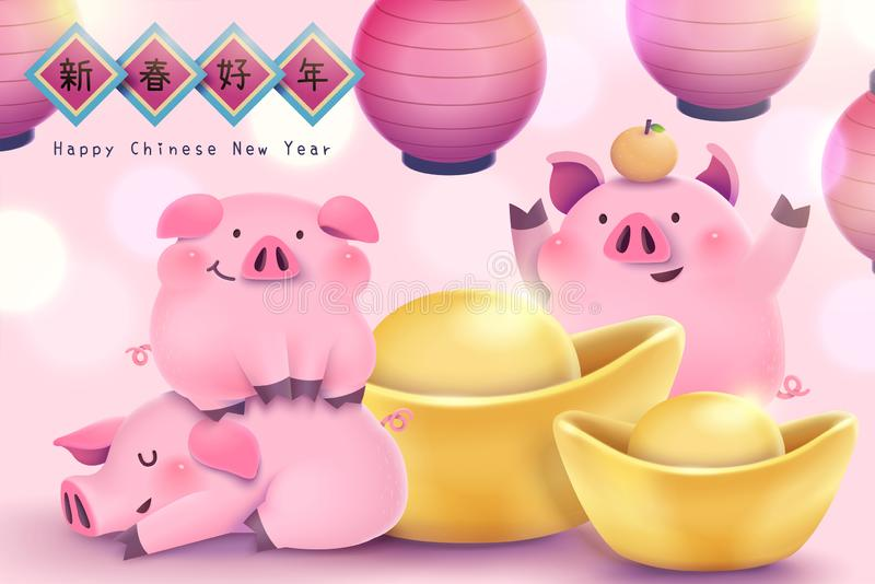 Chiński nowy rok z pyzatymi świniami i złocistym ingot, mile widziany wiosna pisać w Chińskich charakterach na błyskotliwym różow ilustracji