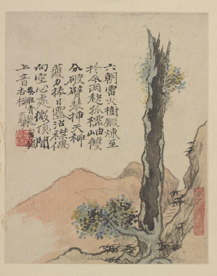 Chiński obraz, krajobrazowy obraz, atramentu obraz, Shi Tao obrazy royalty free