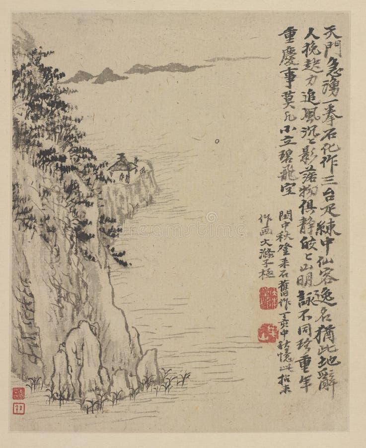 Chiński obraz, krajobrazowy obraz, atramentu obraz, Shi Tao fotografia royalty free