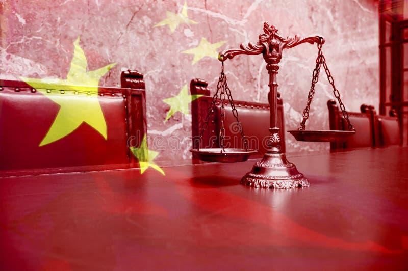 Chiński prawo i sprawiedliwość fotografia royalty free