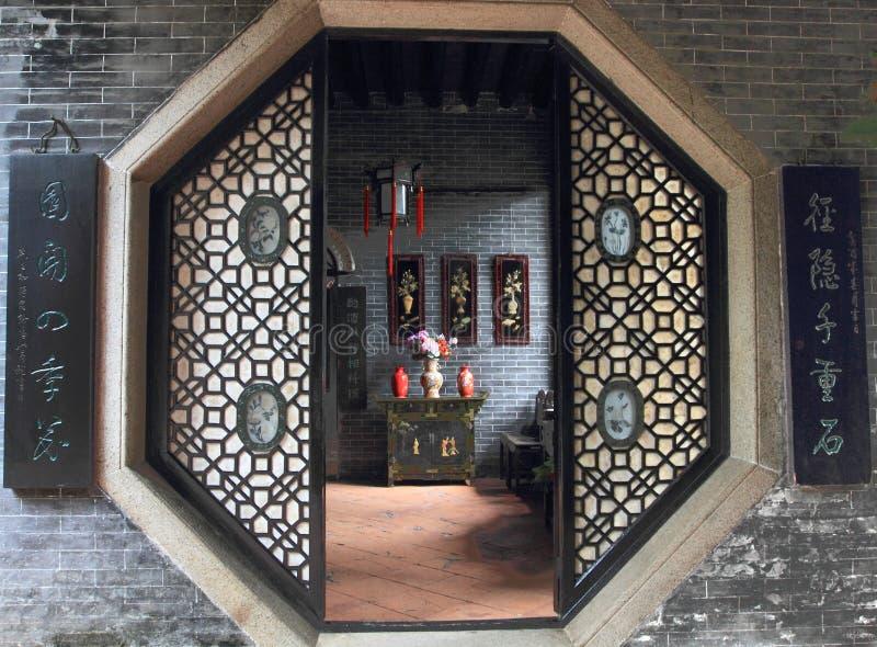 Chiński projekt Yuyin góry dom w Guangzhou zdjęcia stock