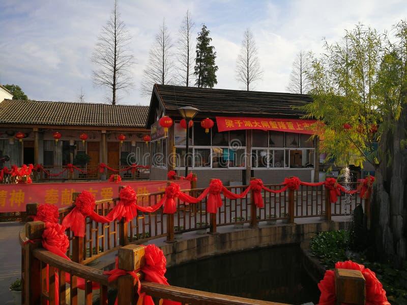 chiński restauracyjny tradycyjny zdjęcie royalty free