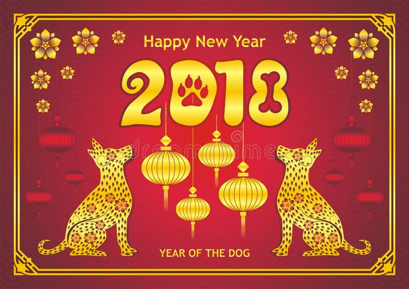 Chiński rok pies royalty ilustracja