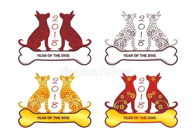 Chiński rok pies ilustracja wektor