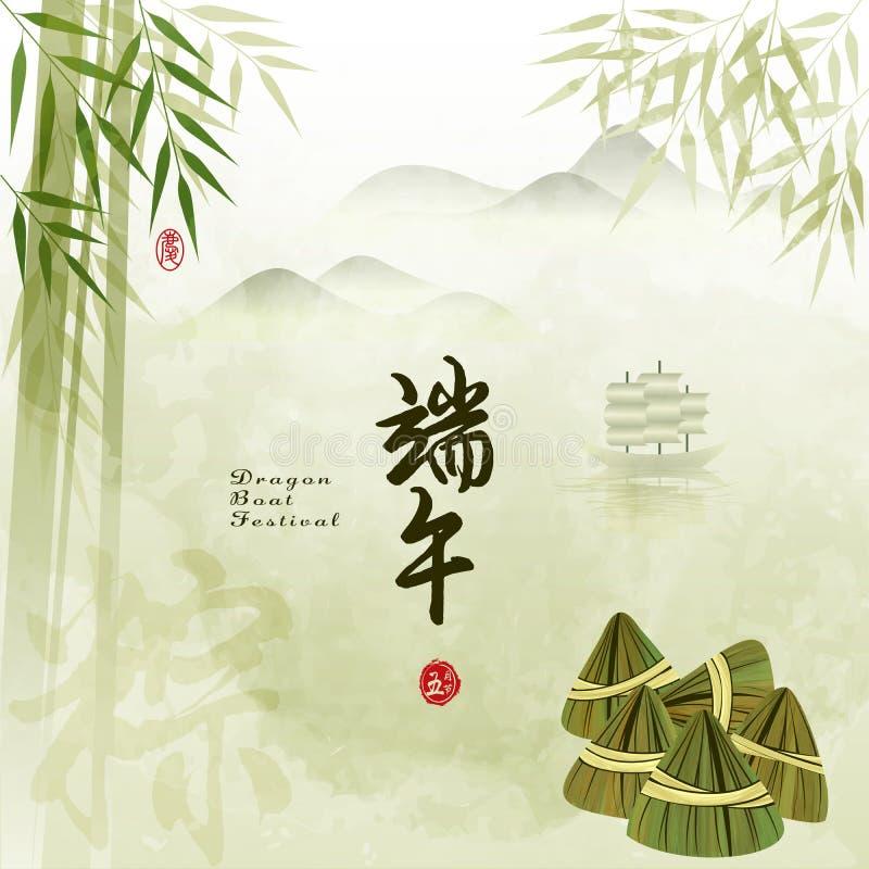 Chiński smok łodzi festiwal z Ryżowym kluchy tłem royalty ilustracja