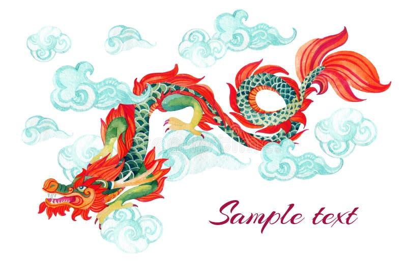 chiński smok Azjatycka smok ilustracja ilustracji