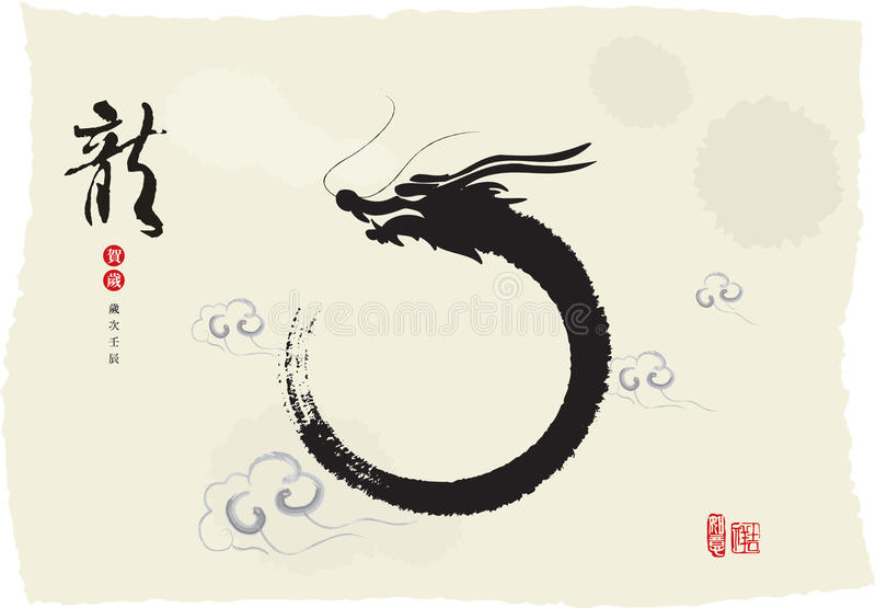chiński smoka atramentu obrazu s rok royalty ilustracja