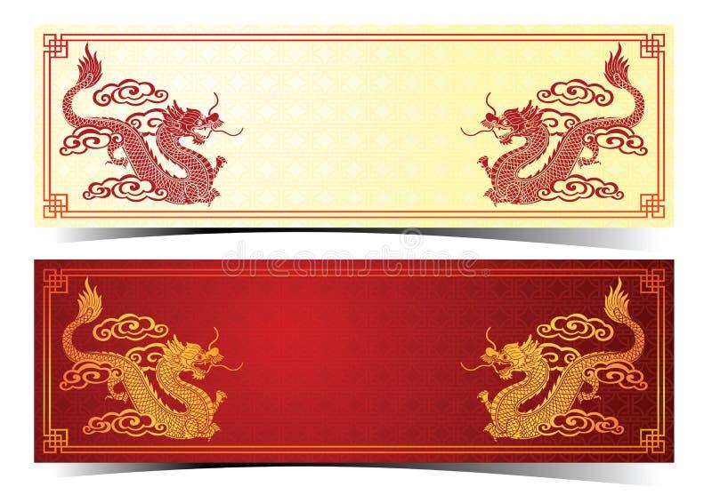 Chiński smoka szablon ilustracja wektor