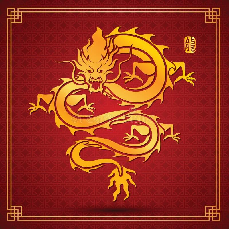 Chiński smoka wektor ilustracja wektor
