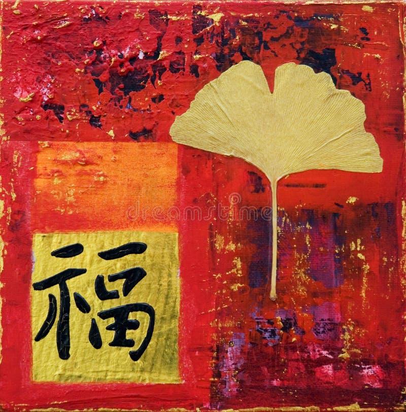 chiński szczęścia ilustracji