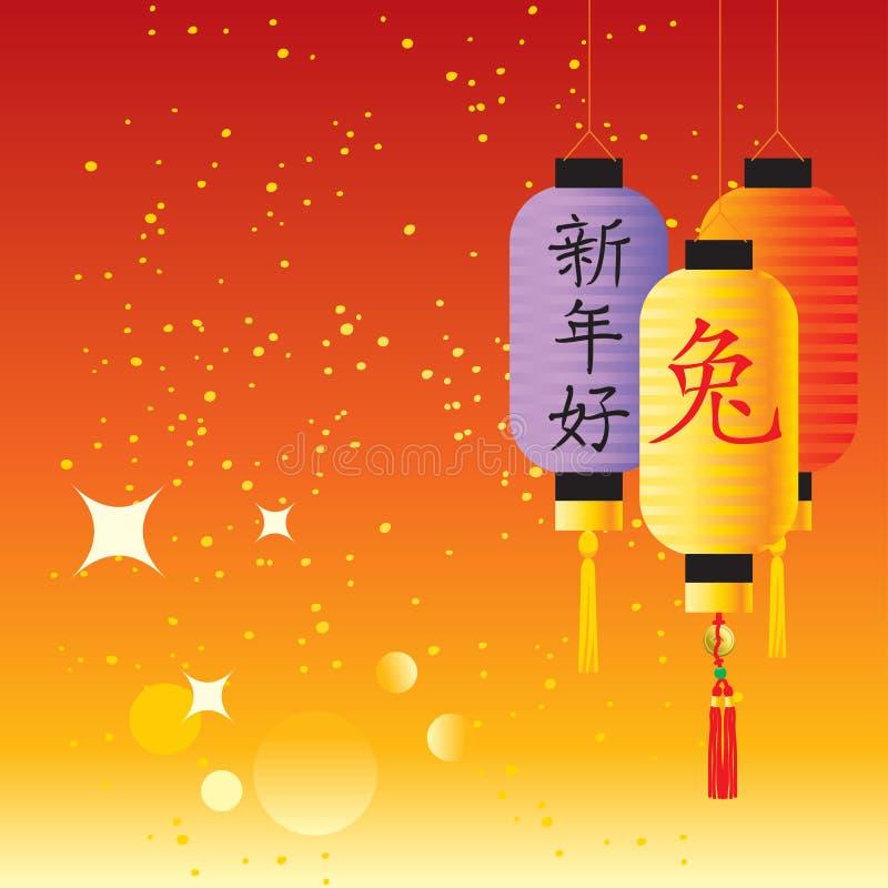 chiński szczęśliwy nowy rok ilustracji