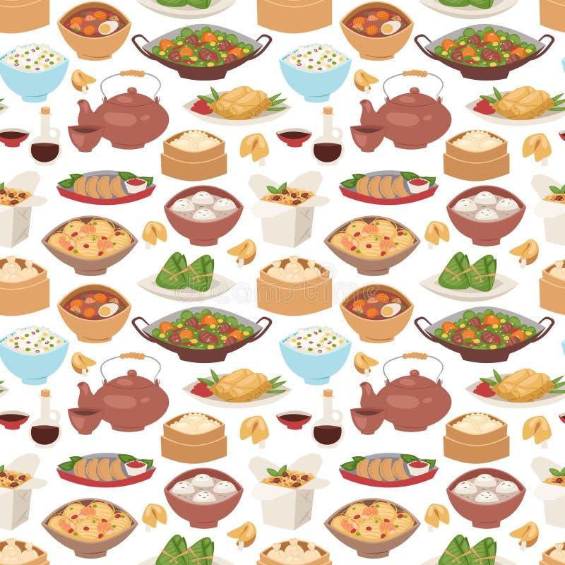 Chiński tradycyjny jedzenie dekatyzował klucha azjatykciego wyśmienicie bezszwowego deseniowego wektor ilustracji