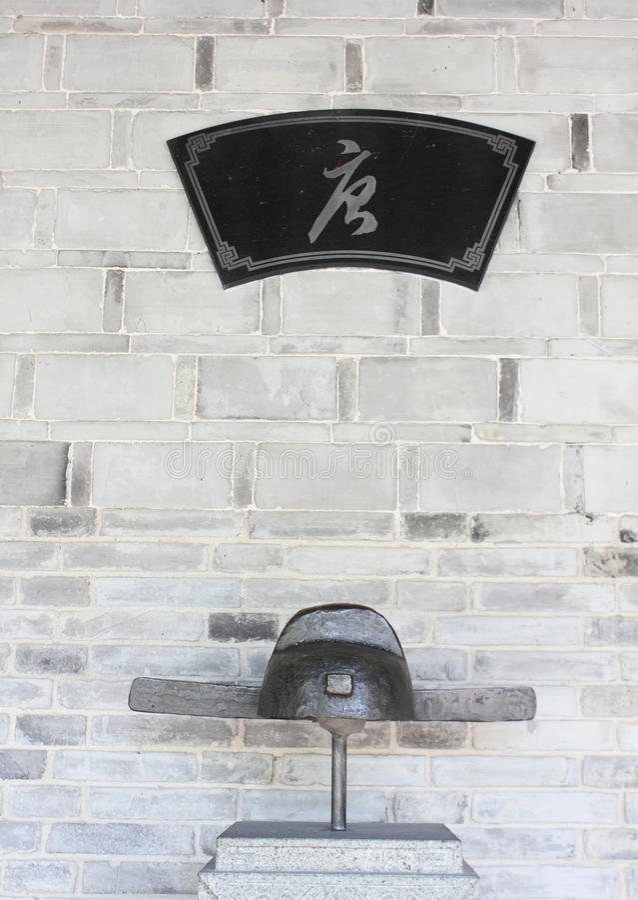 Chiński tradycyjny oficjalny kapelusz zdjęcia stock