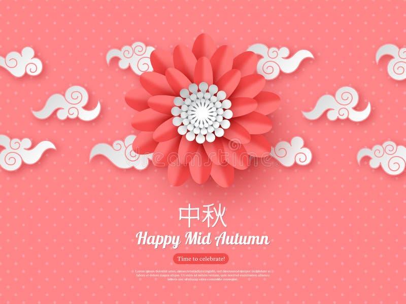 Chiński W połowie jesień festiwalu projekt Papieru cięcia stylu kwiat z chmurami na terakotowym kolorze kropkował tło, wektor ilustracja wektor