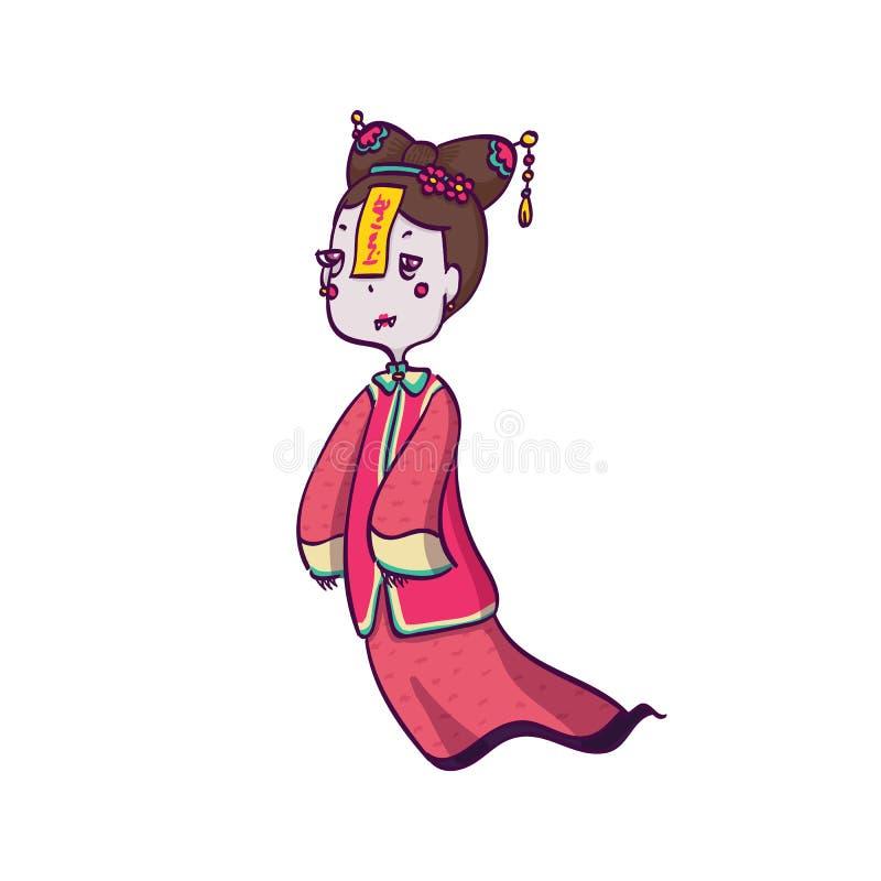 Chiński wampira duch dla Halloween obraz royalty free