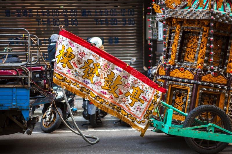 Chiński wiosna festiwal Latarniowy festiwal, ludowi customs Tajwan, założyciel i bóg, błogosławiący ceremonię i paradę, Bębnimy s zdjęcie royalty free