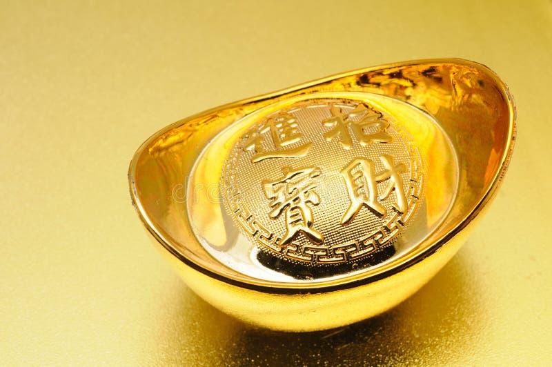 chiński złocisty ingot zdjęcie royalty free
