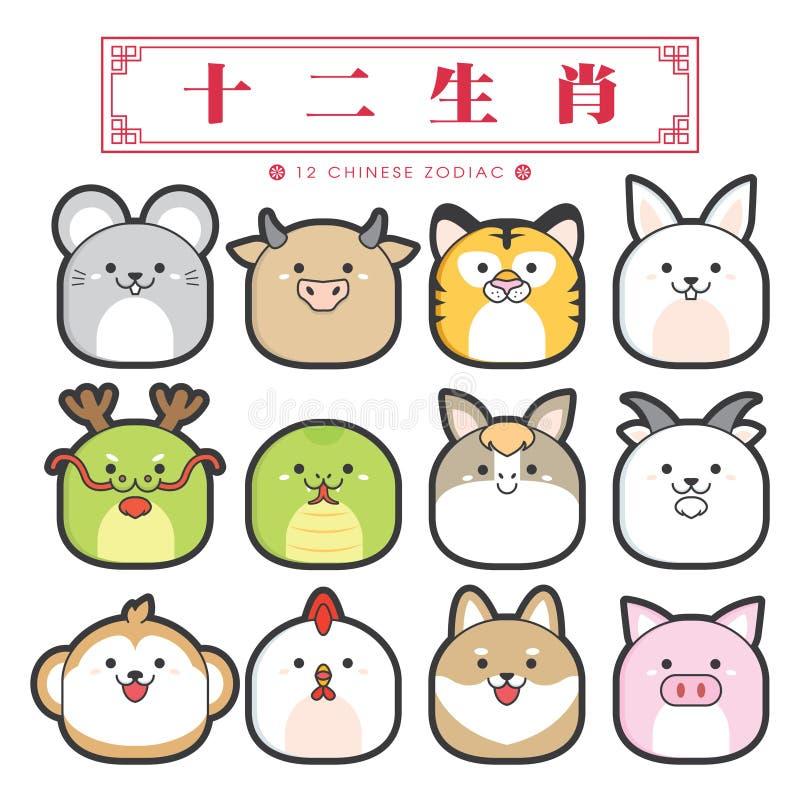 12 chiński zodiak, ikona set & x28; Chiński przekład: 12 chińczyka zodiaka znaka: szczur, wół, tygrys, królik, smok, wąż, koń, ilustracja wektor