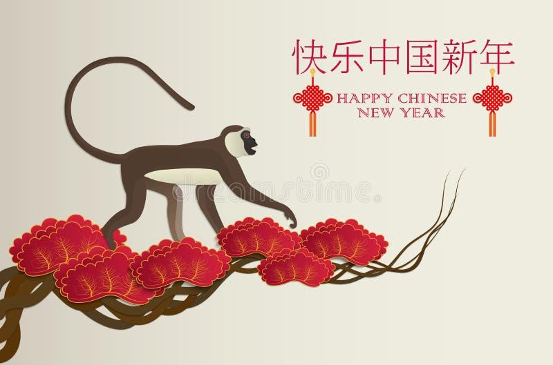 Chiński zodiaka nowy rok 2016 Małpi projekt ilustracja wektor