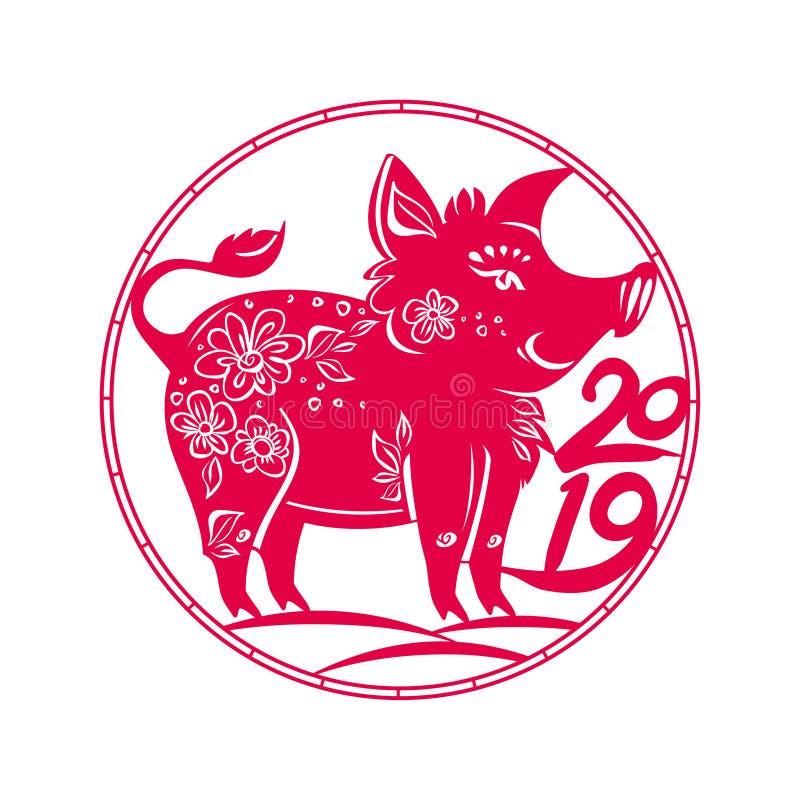 Chiński zodiaka znaka rok świnia Czerwona round szablonu cięcia papieru wzoru świnia 2019 ilustracji