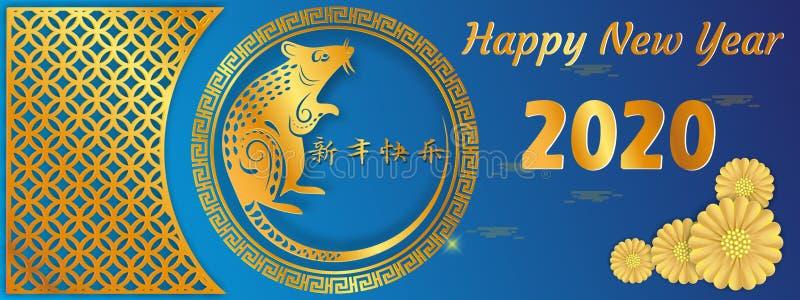 Chiński zodiaka znaka rok szczur, rewolucjonistka papieru rżnięty szczur, Szczęśliwy Chiński nowy rok 2020 rok szczura przekład:  zdjęcie stock