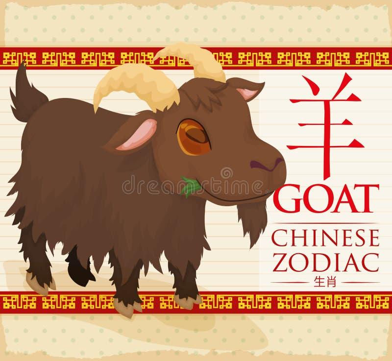Chiński zodiaka zwierzę: Śliczna Brown kózka Żuć trawy, Wektorowa ilustracja ilustracji