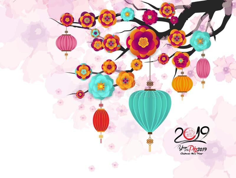 2019 Chińskich nowy rok kartka z pozdrowieniami z świniowatym emblematem i Sakura rozgałęziamy się Zodiak świnia Papieru cięcia k royalty ilustracja